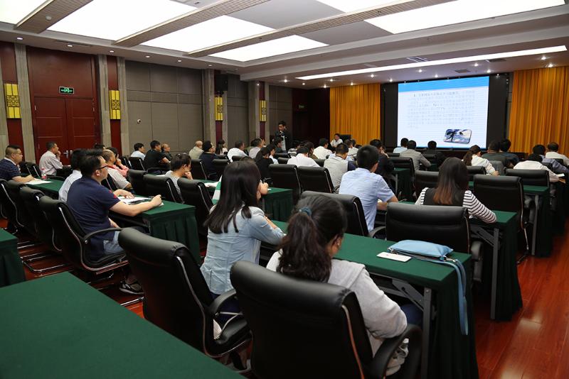 省科技厅举办网络安全专题培训