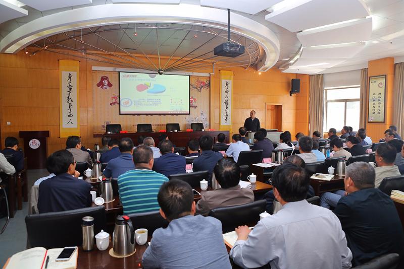 甘肃省科技创新支撑发展专题研讨班圆满结业