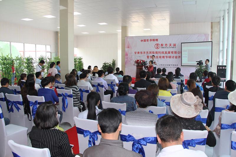 科技引领甘肃玫瑰企业发展