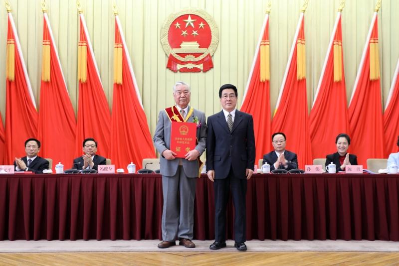 2017年度甘肃省科学技术(专利)奖励大会举行