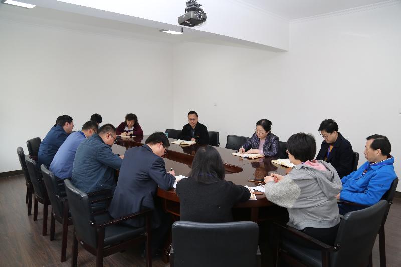 省情报所召开会议专题部署重点工作