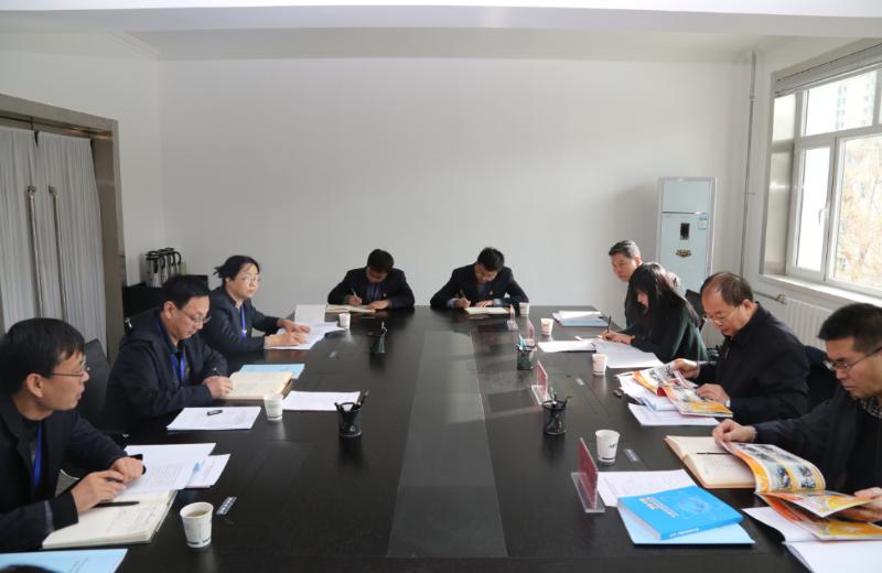 省情报所召开2018年度领导班子民主生活会