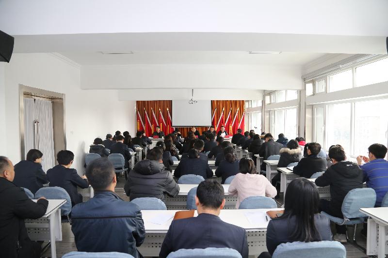 省情报所召开2018年度领导班子和领导干部以及党建...