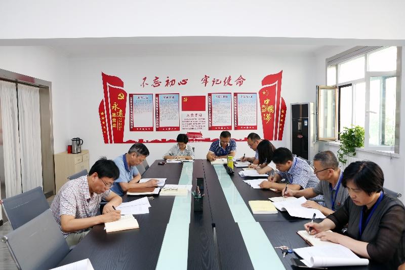 情报所党总支理论学习中心组召开2019年第8次学习会