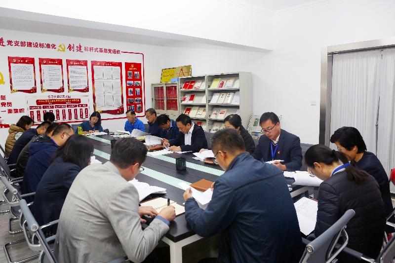 情报所党总支理论学习中心组召开2019年第10次学习会