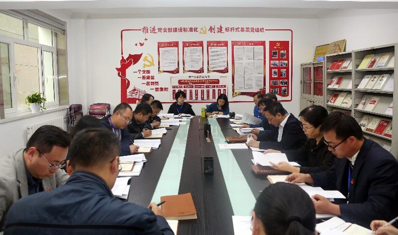 情報所黨總支理論學習中心組召開2019年第11次學習會