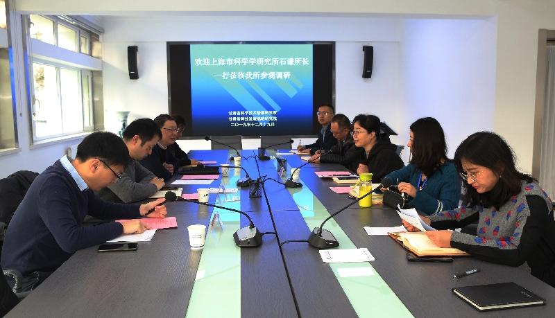上海市科学学研究所石谦所长一行来甘肃新宝彩票登录02