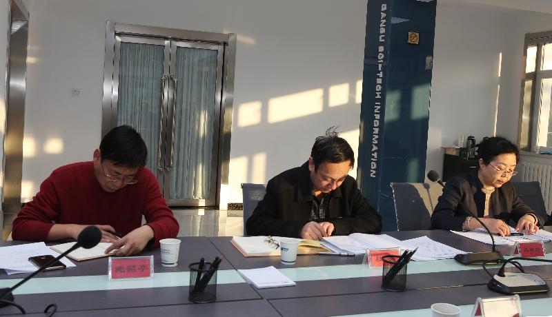 """省情报所召开领导班子""""不忘初心、牢记使命""""专题民主生活会03"""