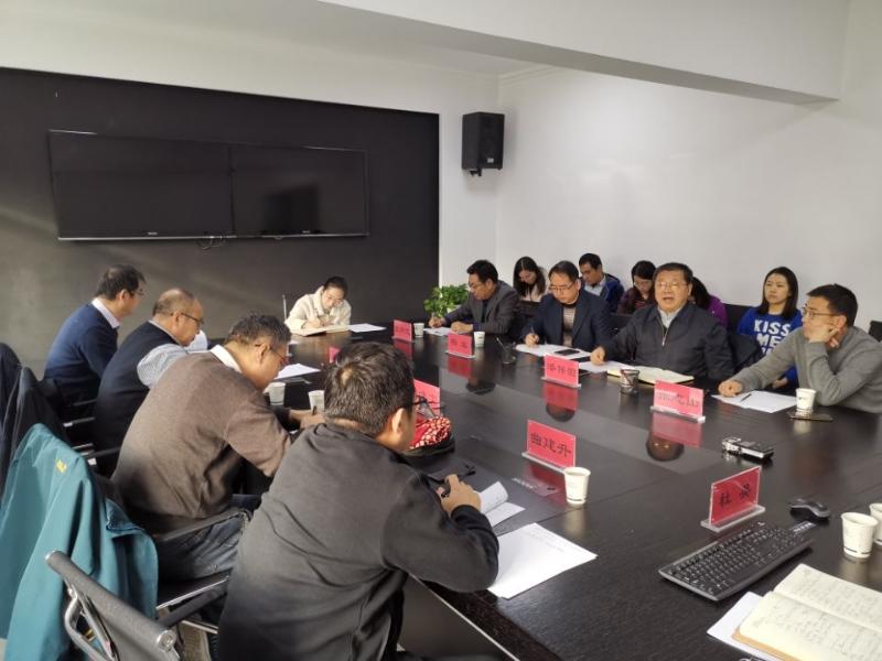 我所组织召开黄河流域甘肃段生态保护与高质量发展座谈会