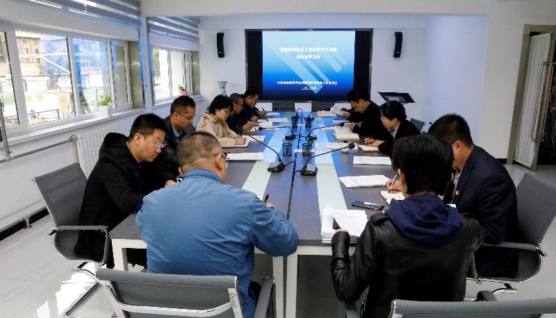 省情报所党总支理论学习中心组召开2020年第12次学习会