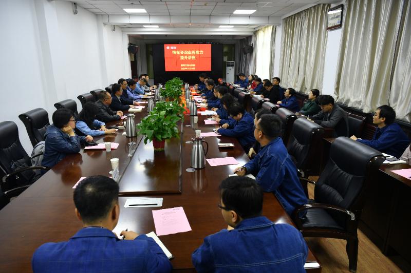 省情報所國網甘肅省電力公司科技情報工作站揭牌_2