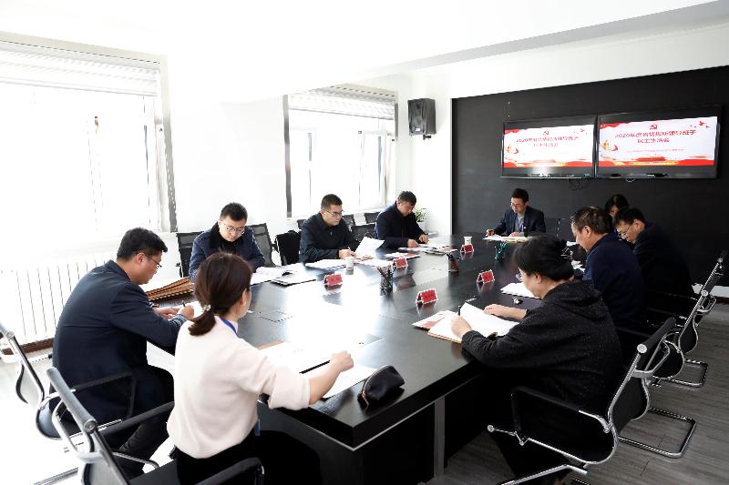 省情報所召開2020年度領導班子民主生活會