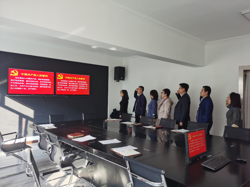 研究中心黨支部召開2020年度組織生活會1