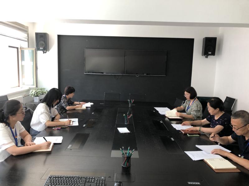 统计中心党支部召开党史学习教育专题组织生活会