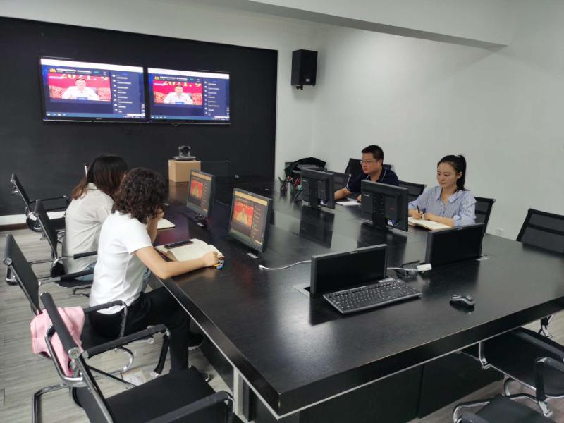 财务中心参加省财政厅预算管理一体化业务和系统线上培训班
