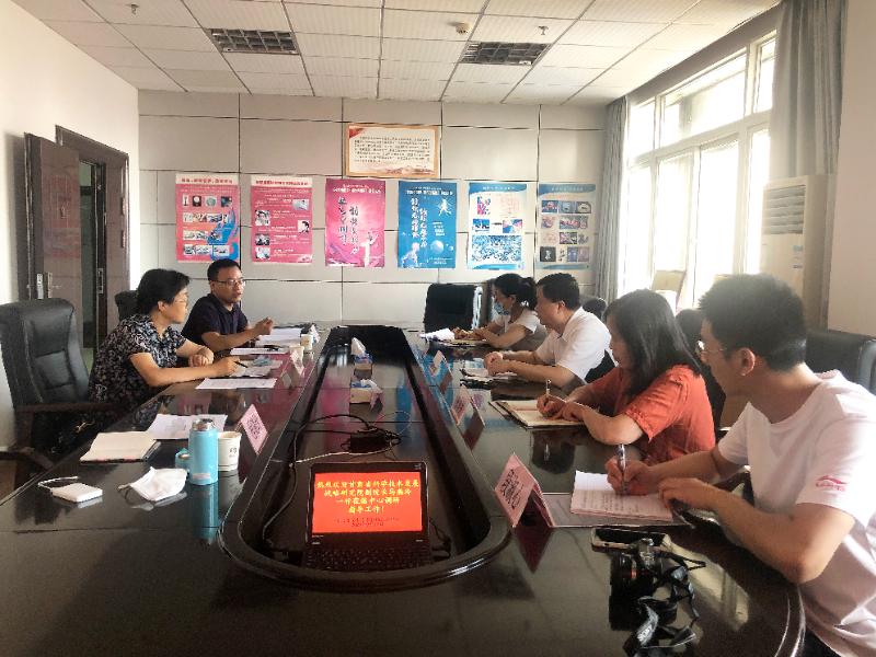 中国工程科技发展战略甘肃研究院赴湖北开展专题调研